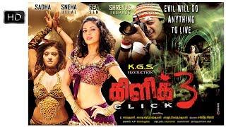 3 - Tamil Movie | Click 3 | Full Length HD Film