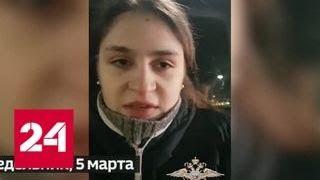 События недели: торговля невинностью и арест Фимы Банщика - Россия 24