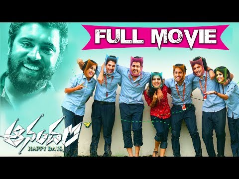 Aanandam Latest Telugu Full HD Movie | 2018 Latest Full Length Movies | Telugu Movies