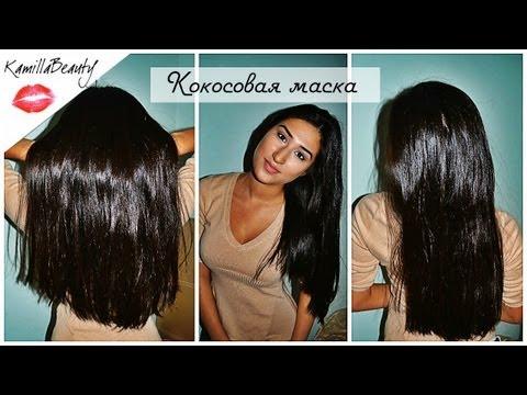 Восстановить волосы домашних условиях