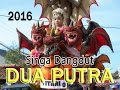 Download Lagu Singa Dangdut Dua Putra 2016 - Demen Mlayu Mlayu - Live Kr.sinom 1 April 2016