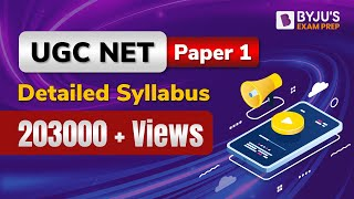 UGC NET June 2020 Paper 1 Syllabus