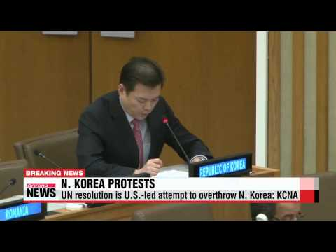 N. Korea rejects UN resolution, vows to beef up war deterrence   북한