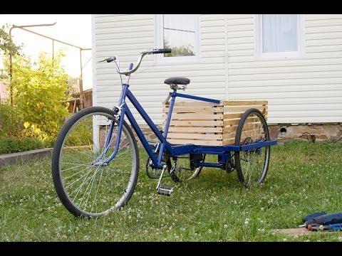 Как сделать велосипед грузовой