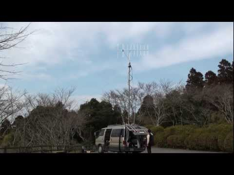 Amateur Radio, JH1HRJ Radio Car Telescopic Pole operation
