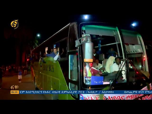 Fana Television: Addis Abeba Youths In Bahirdar
