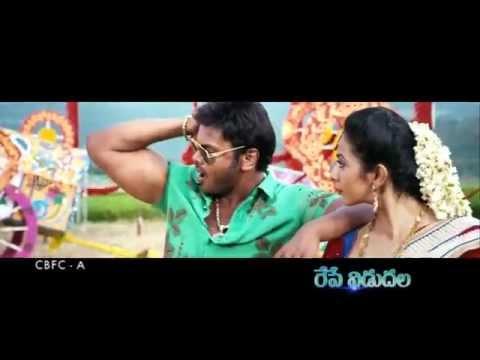 Current Theega Erra Cheera Song Teaser - Manoj Kumar Rakul Preet...