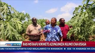 (5.65 MB) Kilimo cha mapapai katika shamba la Kikwete (MAKALA YA SHAMBANI) Mp3