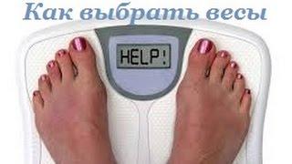 Электронные весы своими руками