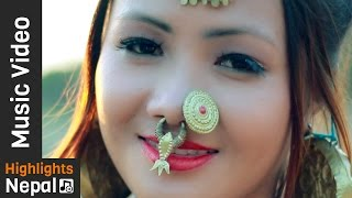 Kata Ho Limbuni Thitee - New Limbuwan Song 2017/2073   Nishan Begha