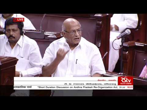 Sh. T.K. Rangarajan's remarks|Short Duration Discussion on Andhra Pradesh Re-Organization Act, 2014