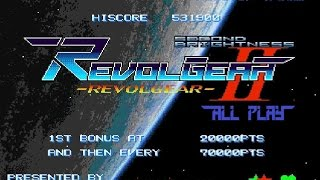 REVOLGEAR II  SECOND BRIGHTNESS  ALL   Replay