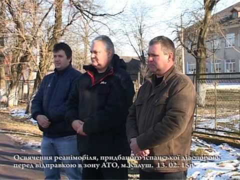 Українська громада з Іспанії передала реанімобіль бійцям АТО