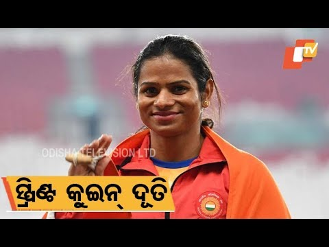 Asian Games 2018 Odia sprinter Dutee Chand to run for 200m final today
