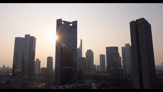 Frankfurt Luftaufnahmen (Hochhäuser Frankfurt Luftaufnahmen)