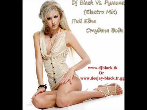 Dj Black Vs. ������ - ��� ���� ������� ���� (Electro Mix)