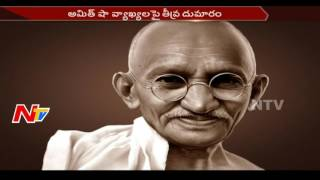 Congress Demands Apology From Amit Shah Over his Comments on Gandhi || NTV