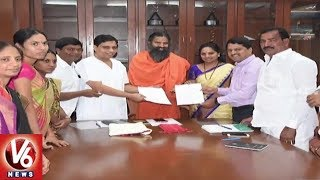 MP Kavitha Seeks Baba Ramdev Help For Setting Up Turmeric Board In Nizamabad