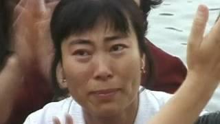 Falun Gong: The Master - Trailer