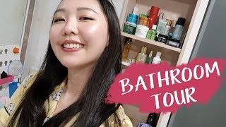 愛用保養大公開!! 看看我家浴室都放了些什麼 MY BATHROOM TOUR