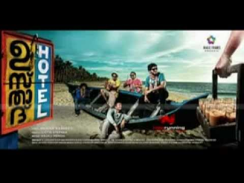 Usthad Hotel Malayalam Movie Song vaathilil Aa Vaathilil video