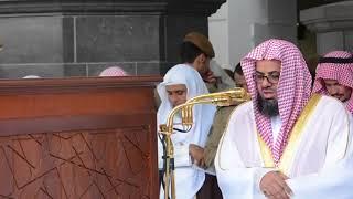 Juma Salah Recitation Sheikh Shuraim 01 December 2017