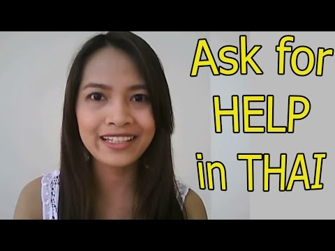 02 My Thai Language School : How to ask for help