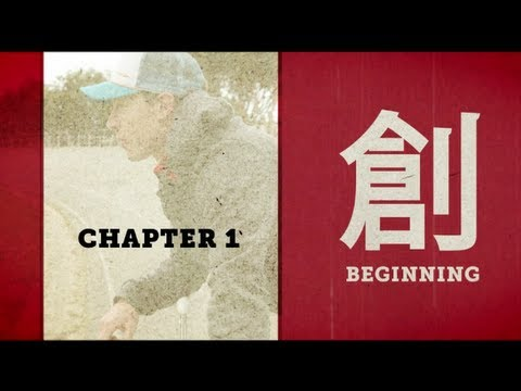 RYOKOU CHAPTER 1 (Shane Perkins documentary: sport)