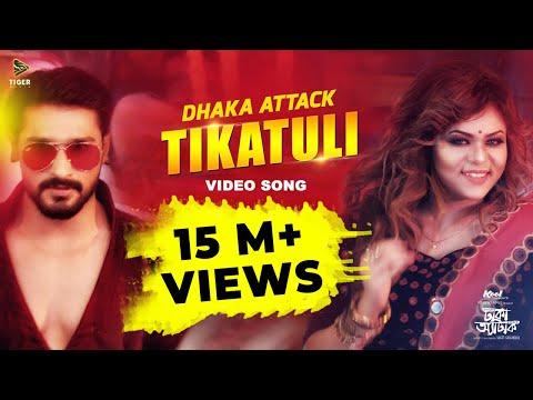 Tikatuli | Full Video Song | Dhaka Attack | Arifin Shuvoo | Mahi | Sanju | Mimo | Dipankar Dipon