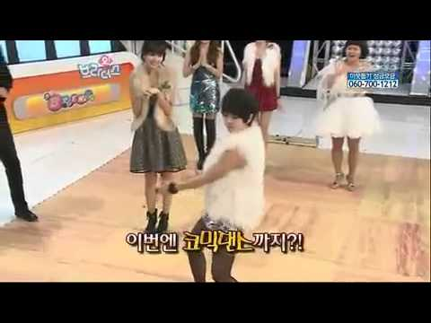 MinHo dance Bo Beep Bo Beep with BEG Narsha Music Videos