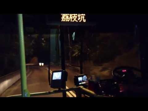 KMB Scania N113 @ 72 特見 - 大埔公路行車片段