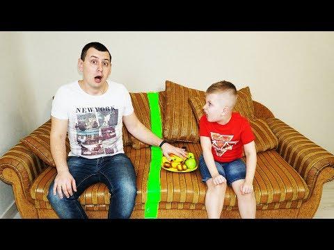 Матвей РАЗДЕЛИЛ квартиру!!! Что ПРОИЗОШЛО??? Папа в ШОКЕ!!! Видео для детей Video For Kids Children