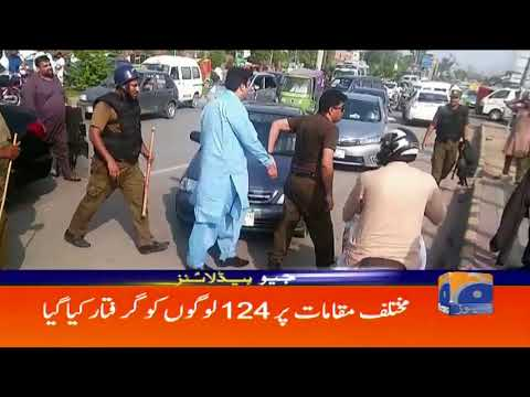 Geo Headlines - 11 PM - 13 July 2018