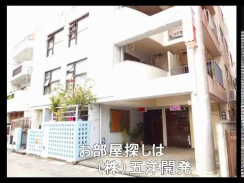 与那原町与那原 2LDK 3.5万円 アパート