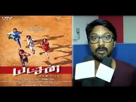 Latest Tamil cinema news | Yatchan Movie Team Interview | Kreshna