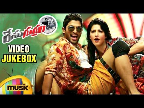 Arya Movie Songs - Video Juke Box - Allu Arjun - Anuradha Mehta - Devi