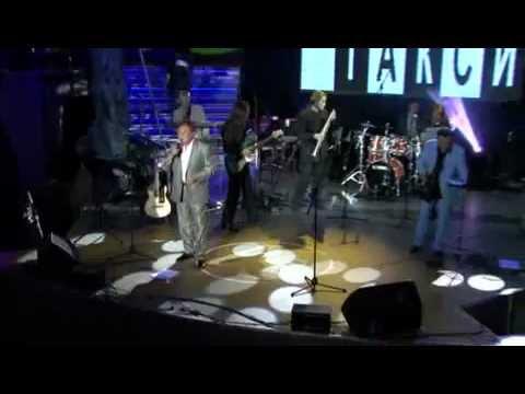 Анатолий Полотно - Здравствуйте, мое почтенье (full live concert)