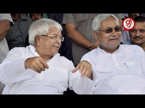 Lalu Prasad Yadav-Nitish Kumar Experiment Succeeds - 99tv