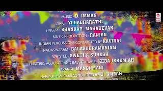 Viswasam second single track