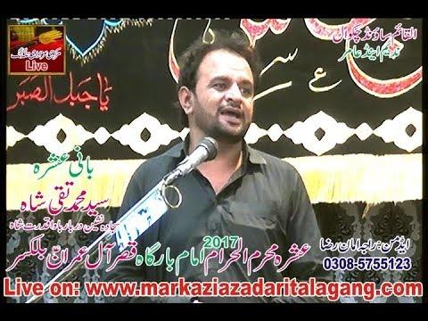 Live ashra muharam Balkasar zakir Ali raza Khokhar 2017