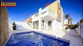 Недвижимость в Испании на берегу моря Коста Бланка, виллы в Испании