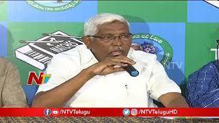 TJS Chief Kodandaram Press Meet Over #TelanganaElectionResults - NTV - netivaarthalu.com