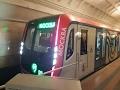Поезд нового поколения «Москва» тестируется в метро