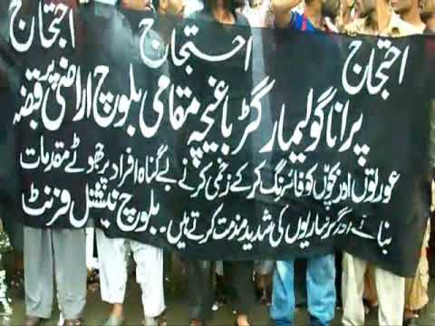 What Balochistan people think of Altaf - Hussain MQM