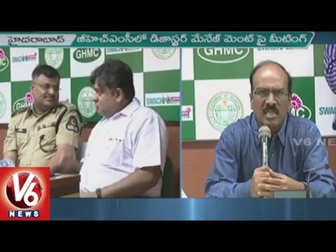 GHMC Commissioner Holds Convergence Meet On Disaster Management   Heavy Rains   V6 News