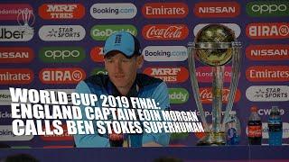 World Cup 2019 Final:England captain Eoin Morgan calls Ben Stokes superhuman