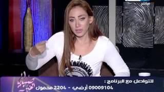 ريهام سعيد تهاجم صوفينار علي الهواء وتفجر مفاجأة !!