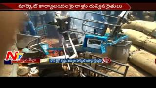 Farmers Fire on Marketers in Market Yard || Destroyed Market Yard || Khammam