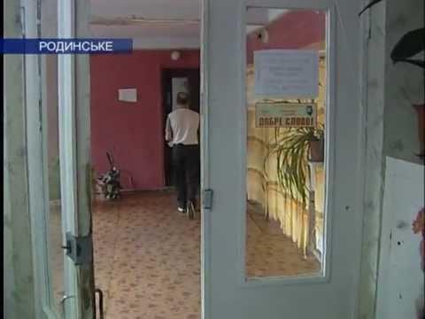 26.05.11 Сотрудники «Рельеф-Дона» 8 месяцев ждут зарплату
