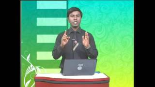 Bangla || Grammar